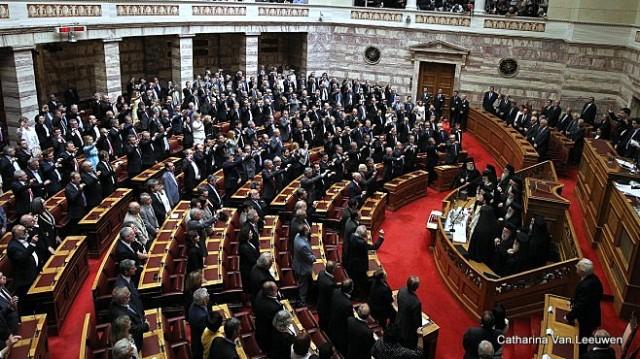 6-greece-parliament_jpg@protect,0,0,1000,1000@crop,658,370,c